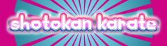 shotokan_love