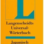 Langenscheidts Universal-Wörterbuch Japanisch: Japanisch-Deutsch. Deutsch-Japanisch