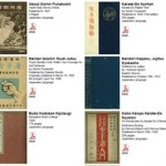 Alte Karate Bücher - kostenloser Download