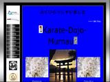 82418, Karate-Dojo-Murnau