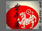 67480 , Abt. Karate e.V. im ASV Landau