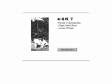 12679, Bushido Dojo Berlin-Shotokan Karate