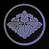 asien_symbol0256