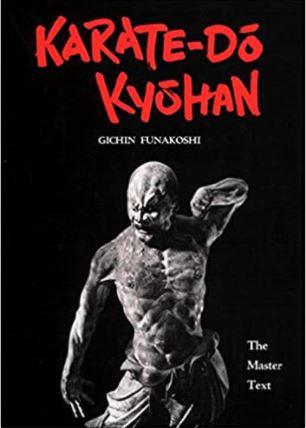 karate-do-kyohan