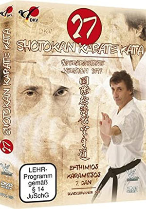 shotokan-kata-video-1