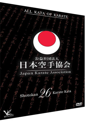 shotokan-kata-video-4