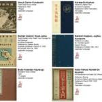 alte Karate Bücher