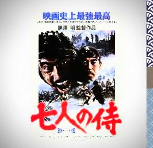 samurai-poster-1