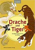 drache-und-tiger-klein