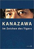 kanazawa-1