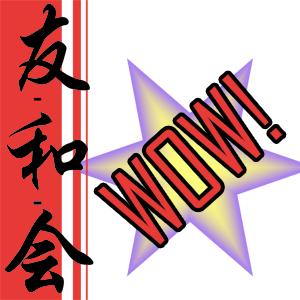 kdnw yu wa kai 2016