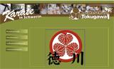 19057, Karateschule Tokugawa / Karate in Schwerin