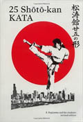 25-shotokan-kata2