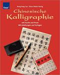 chineische-kalligraphie-klein