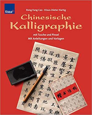 chineische-kalligraphie