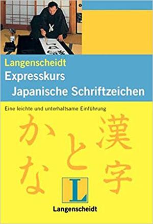 expresskurs-japanische-schriftzeichen