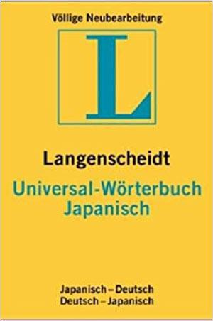 japanisch-universal-woerterbuch