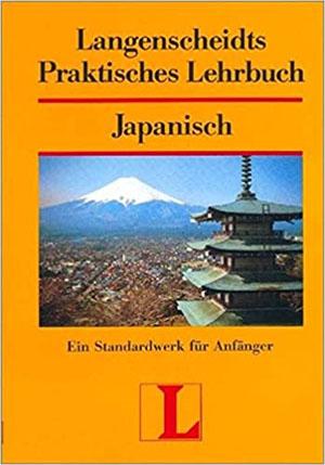 japansich-lehrbuch-praktisch