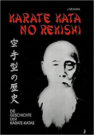 karate-kata-rekishi-gross