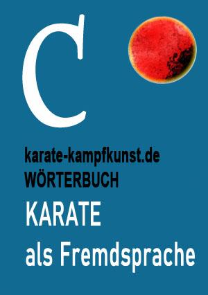 karate-lexikon-c