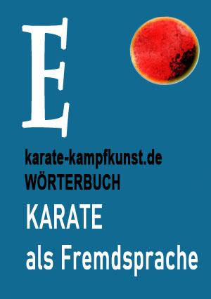 karate-lexikon-e