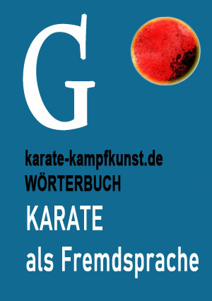 karate-lexikon-g