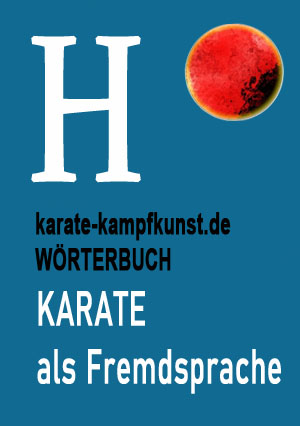 karate-lexikon-h