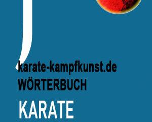karate-lexikon-j