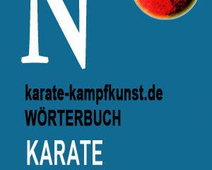 karate-lexikon-n