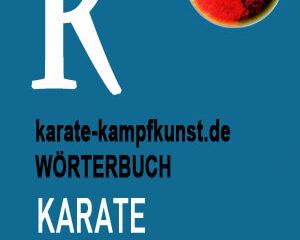 karate-lexikon-r