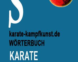 karate-lexikon-s