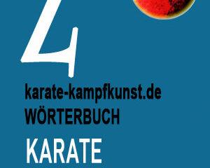 karate-lexikon-z