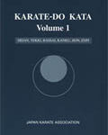 karatedo-kata-volume-1