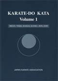 karatedo-kata-volume-1