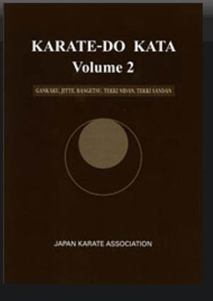 karatedo-kata-volume-2