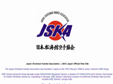 JSKA - Japan Shotokan Karate Association