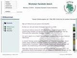 CH 6286, Shotokan Karatedo Aesch LU