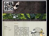 44135 , Hakutsurukan - Traditionelles Karate - Startseite