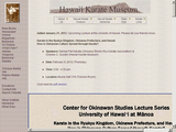 Hawaii Karate Museum