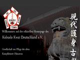Kobudo Kwai Deutschland e.V.