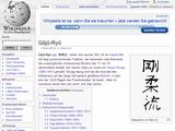Gōjū-Ryū – Wikipedia